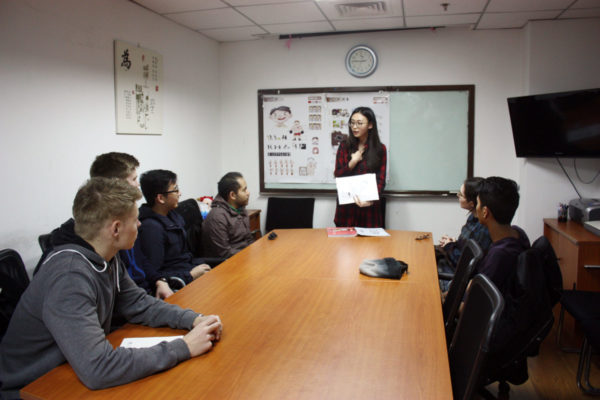 Praktikum China Education Lerngruppe