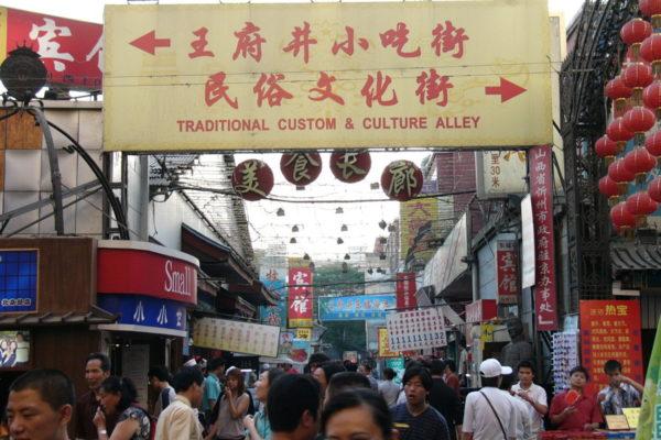 Edu-Seasons Praktikum China - Streets
