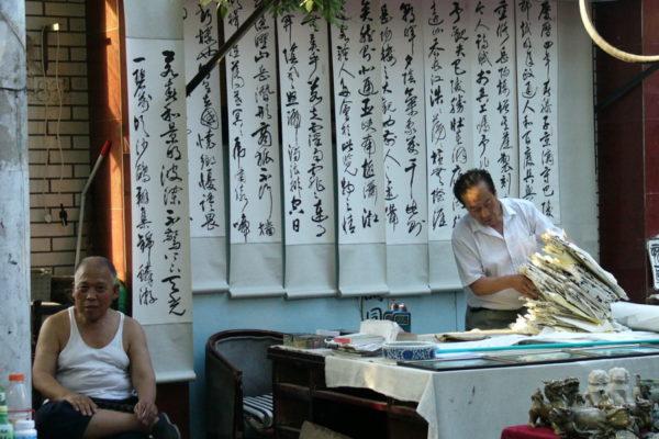 Edu-Seasons Praktikum China - Kalligraphie